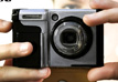DURUS, digital camera from a sustainable perspective